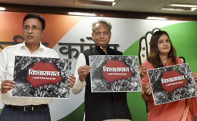 Congress To Observe May 26th As 'Betrayal Day' To Mark 4th Anniversary Of BJP