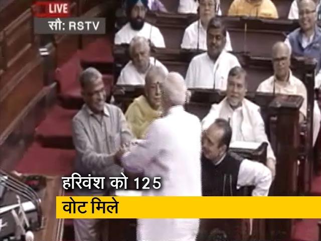 Video : इंडिया 7 बजे: हरिवंश राज्यसभा के नए उपसभापति