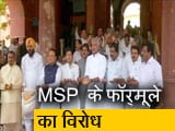 Video : संसद में कांग्रेस ने किया विरोध, कहा- यह किसानों के साथ धोखा