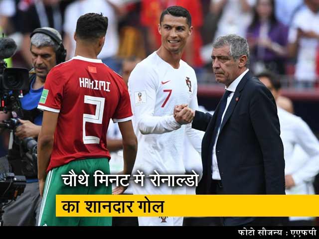 Videos : FIFA विश्वकप 2018 : उरुग्वे, रूस नॉकआउट दौर में, पुर्तगाल, स्पेन भी जीते