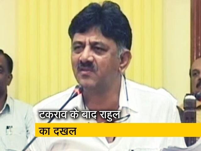 Video : कर्नाटक:  बजट को लेकर कांग्रेस-जेडीएस में टकराव