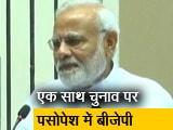 Video : न्यूज टाइम इंडिया: स्वतंत्रता दिवस से मोदी केयर की शुरुआत