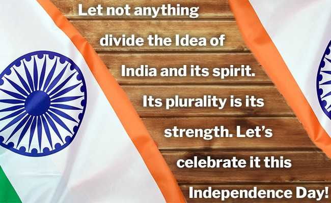 Independence Day 2019: Wishes, Images, Wallpapers, Quotes