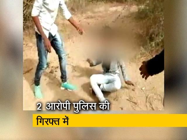 Videos : गुजरात : जूते पहनने पर नाबालिग की बेरहमी से पिटाई