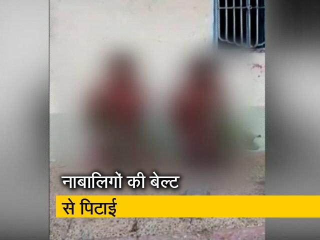 Videos : महाराष्ट्र : तालाब में नहाने को लेकर तीन दलित नाबालिग बच्चों की बेरहमी से पिटाई