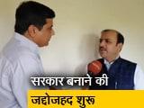Video : कांग्रेस को तय करना है कौन बनेगा उपमुख्यमंत्री : JDS प्रवक्ता दानिश अली