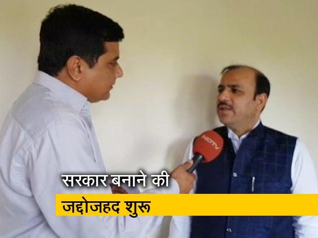Videos : कांग्रेस को तय करना है कौन बनेगा उपमुख्यमंत्री : JDS प्रवक्ता दानिश अली