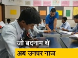 Video : इंडिया मैटर्स : सरकारी स्कूलों की बदलती तस्वीर