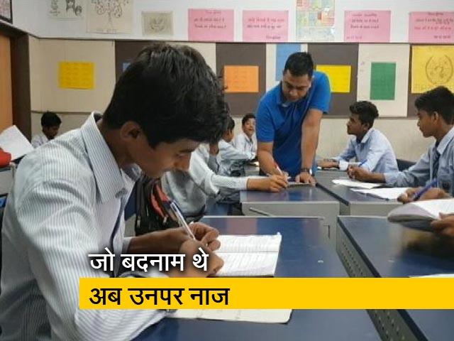 Videos : इंडिया मैटर्स : सरकारी स्कूलों की बदलती तस्वीर