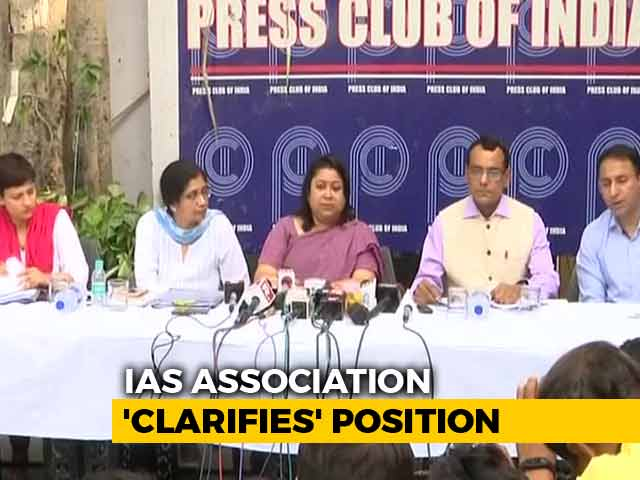 Video : Not On Strike, Being Victimised, Delhi's IAS Officers Tell Media