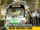 "Video : PM Modi Inaugurates Metro Section Linking Delhi To ""Gateway To Haryana"""