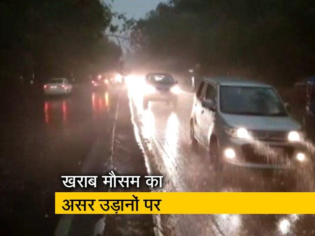 Videos : दिल्ली-NCR में जबरदस्त आंधी और बारिश