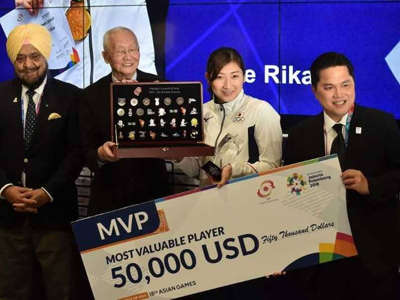 Asian Games 2018: Japans Rikako Ikee Named Most Valuable Player