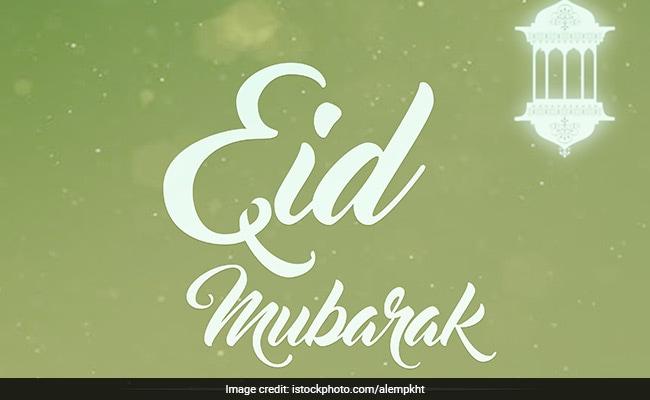 Eid Mubarak 2018: Facebook और WhatsApp के लिए Bakrid के सबसे शानदार स्टेटस