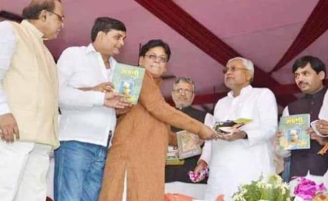 CBI Freezes Brajesh Thakur's Bank Accounts In Bihar Shelter Home Case