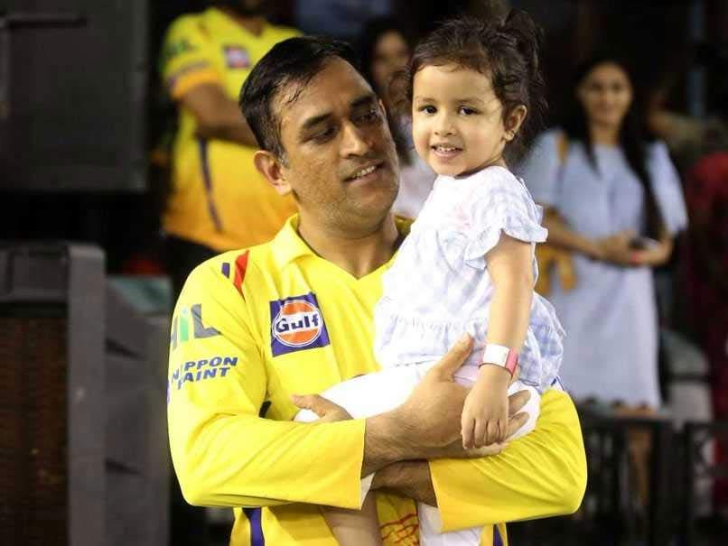 IPL 2018, CSK vs KXIP: MS Dhoni Plays With Daughter Ziva After Chennai Super Kings Knock Kings XI Punjab Out