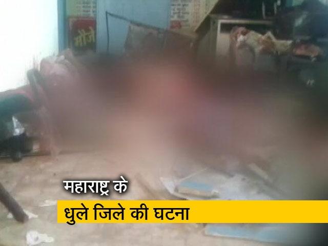 Video : महाराष्ट्र में बच्चा चोरी के शक में पांच की पीट पीटकर हत्या