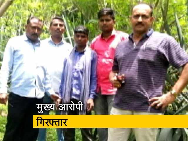 Video : महाराष्ट्र के धुले में 5 लोगों की पीट-पीटकर हत्या मामले में मुख्य आरोपी गिरफ्तार