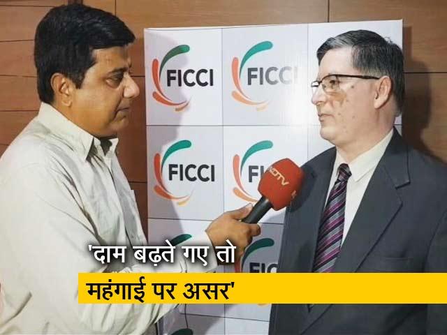 Videos : तेल के बढ़ते दामों का करंट अकाउंट डेफिसिट पर होगा असर : फिक्की महासचिव