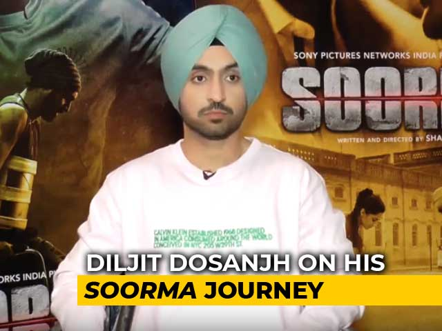 Video : Diljit Dosanjh On His Upcoming Film <i>Soorma</i>