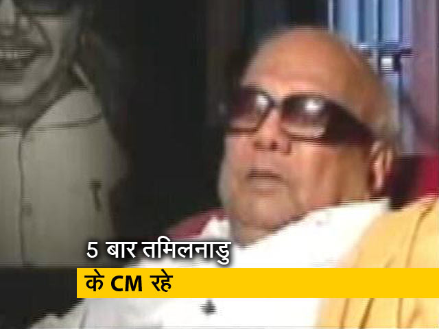 Videos : नेशनल रिपोर्टर: DMK चीफ एम करुणानिधि नहीं रहे