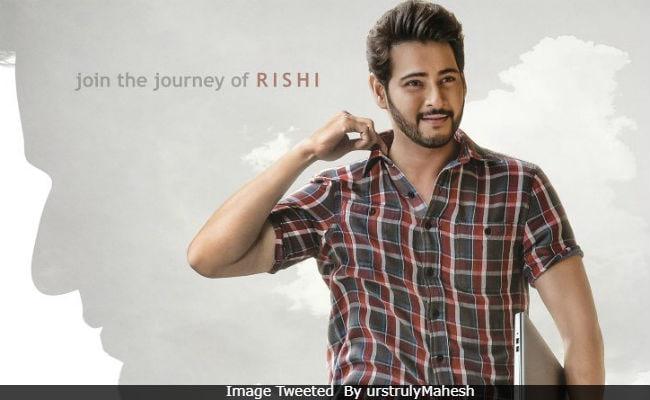Maharishi First Look Is Mahesh Babus Birthday Gift To Fans Rejoice