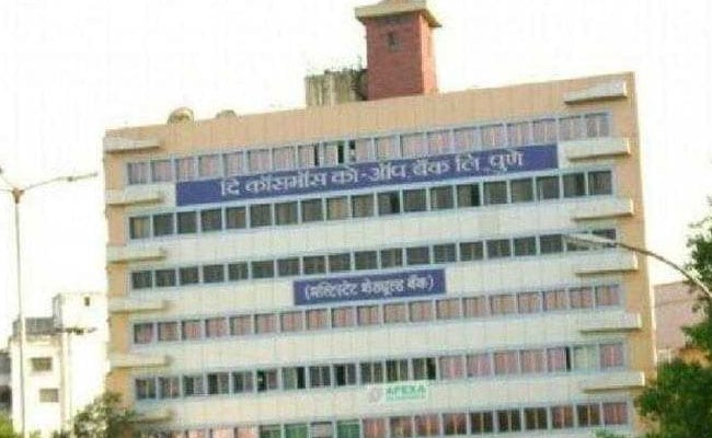 पुणे में साइबर लूट: कॉसमॉस बैंक मुख्यालय का डेटा हैक कर 94 करोड़ की लूट