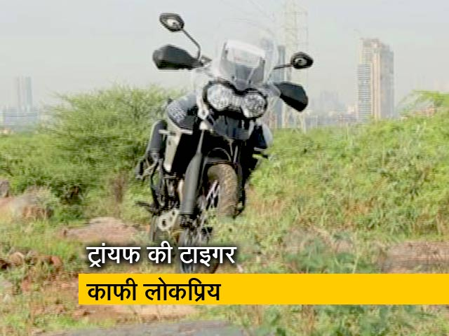 Video : रफ्तार : देश में एडवेंचर मोटरसाइकिलों की धूम