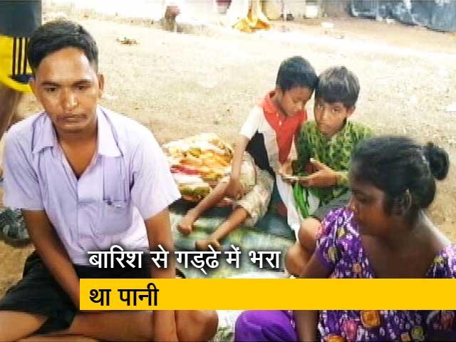 Video : मुंबई में मेट्रो के गड्ढे में डूबने से बच्ची की मौत