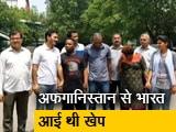 Video : 30 करोड़ रुपये की हेरोइन के साथ तीन विदेशी गिरफ्तार