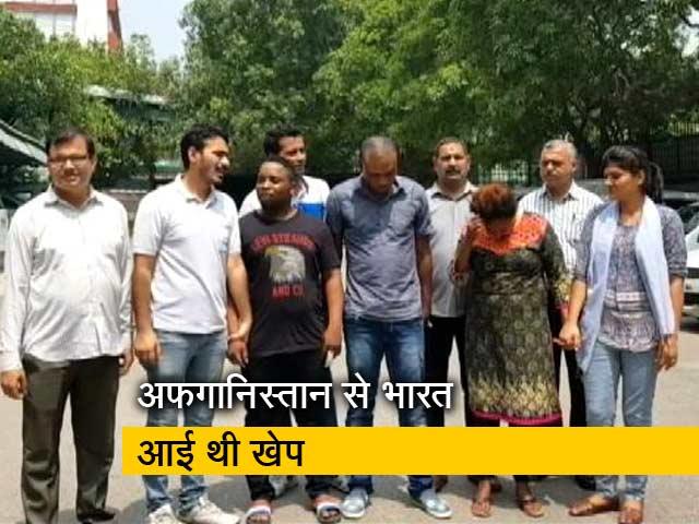 Videos : 30 करोड़ रुपये की हेरोइन के साथ तीन विदेशी गिरफ्तार