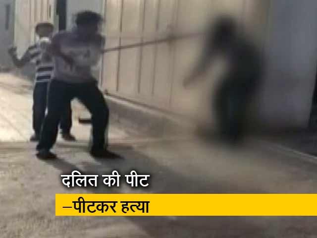 Videos : राजकोट में पीट-पीटकर दलित की हत्या