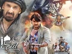 'दुल्हन चाही पाकिस्तान से 2' का पोस्टर हुआ रिलीज, दमदार लुक में भोजपुरी एक्टर