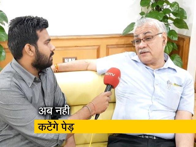 Videos : दिल्ली में नहीं काटे जाएंगे एक भी पेड़