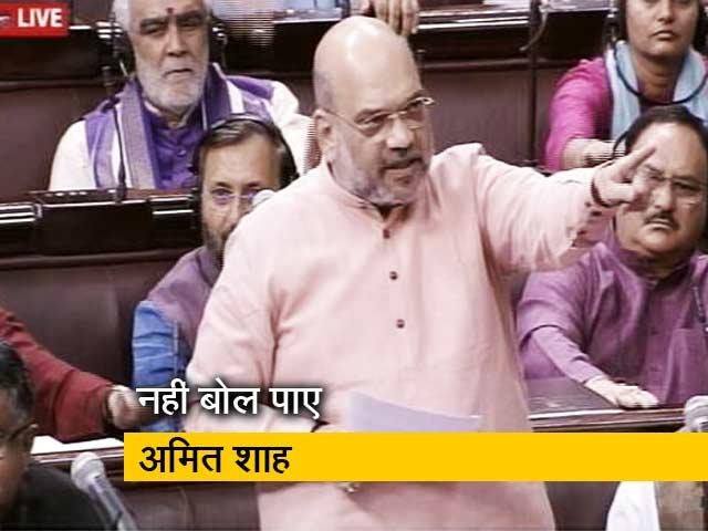 Videos : एनआरसी के मुद्दे पर आज फिर संसद में हंगामा, नहीं बोल पाए अमित शाह