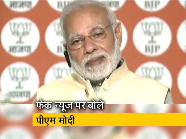 Videos : PM मोदी बोले-सोशल मीडिया से न फैलाएं गंदगी