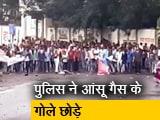 Video : रायगढ़ में पुलिस और मराठा प्रदर्शनकारी भिड़े
