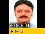 Video : ईडी अधिकारी और वित्त सचिव आमने-सामने