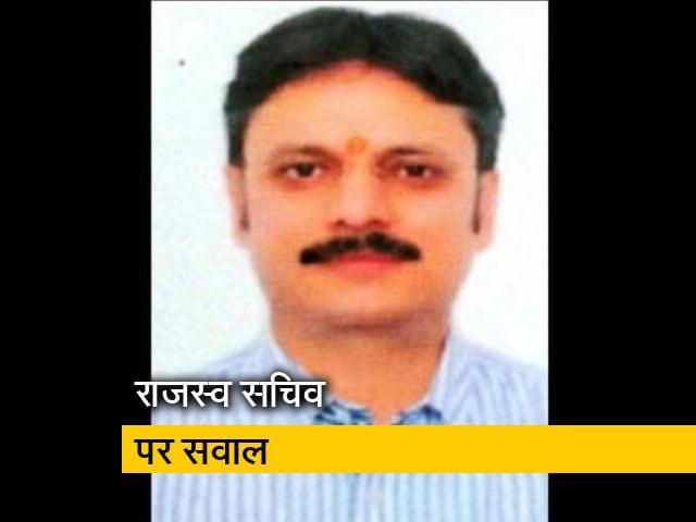 Videos : ईडी अधिकारी और वित्त सचिव आमने-सामने
