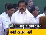 Video : अयोग्य ही रहेंगे AIADMK के 18 विधायक: मद्रास हाईकोर्ट