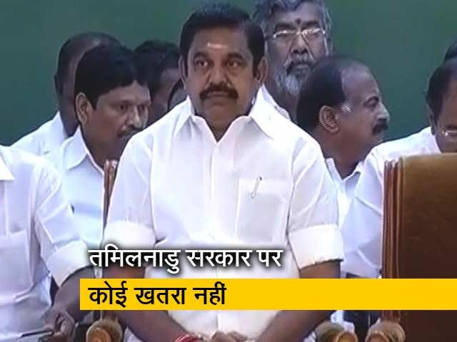 Videos : अयोग्य ही रहेंगे AIADMK के 18 विधायक: मद्रास हाईकोर्ट