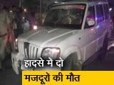 Video : राजस्थान : बीजेपी नेता के बेटे ने फुटपाथ पर सो रहे 4 मजदूरों को कुचला