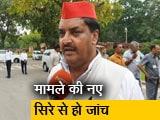 Video : हापुड़ लिंचिंग मामले की नए सिरे से हो जांच : जावेद अली खान