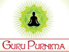 Guru Purnima: Know Why And How It Is Celebrated