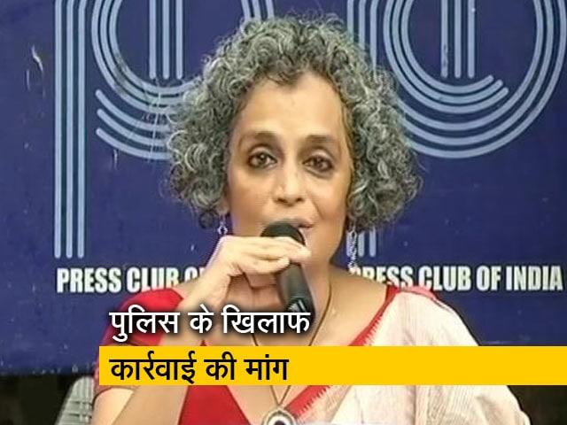 Videos : घट रही है पीएम मोदी और बीजेपी की लोकप्रियता : अरुंधति राय