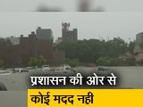 Video : पार्किंग में डूबीं 50 गाड़ियां, गोताखोर निकालने के ले रहे हैं 5 से 10,000 रुपये