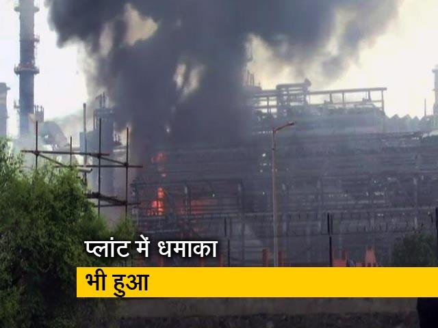Video : मुंबई के चेंबूर में BPCL रिफाइनरी में भीषण आग
