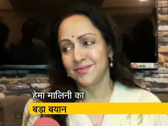 Videos : चाहूं तो एक मिनट में सीएम बन जाऊं : हेमा मालिनी