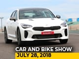 Video: KIA Stinger And Jaguar F-Type SVR