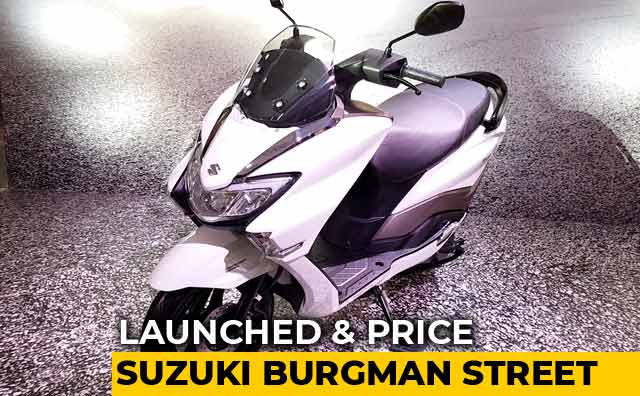 Burgman Street Price In Bhopal